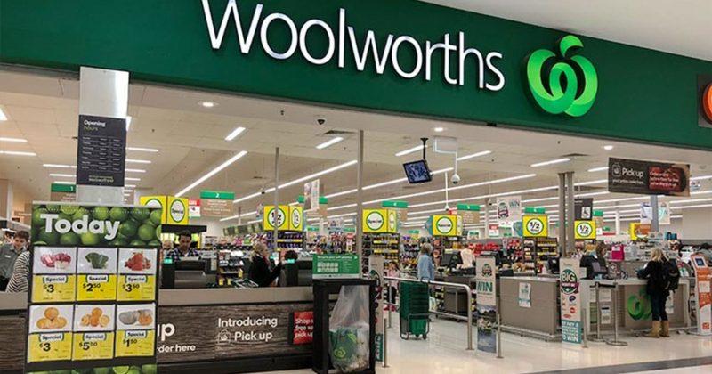 Woolworths все еще поражает толпу?
